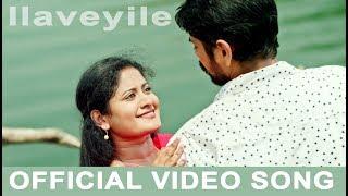 Lolans Malayalam Movie Official Video Song   Ilaveyile Ilaveyile   Nishan   K P Suneer   Karolin