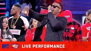 Moneybagg Yo Gives The People What The Want with 'Say Na' 🎶 Wild 'N Out
