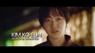 Coin Locker Girl trailer (English subtitles)