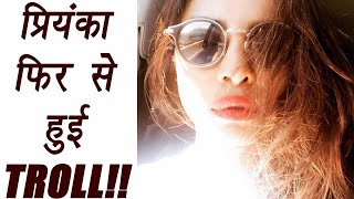Priyanka Chopra TROLLED AGAIN after sharing a POUT SELFIE | FilmiBeat