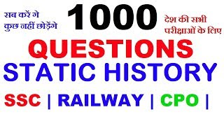 1000 Static History Questions