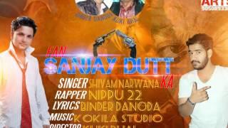 NIPPU NEPEWALA , SHIVAM NARWANA - Fan m sunjay Dut