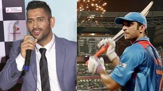 Dhoni Reveal Revealed The Story Of M.S.Dhoni - The Untold Story Movie