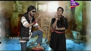 CID | Odia Comedy Video | Pragyan as Gunda Part 1 | Tarang Music