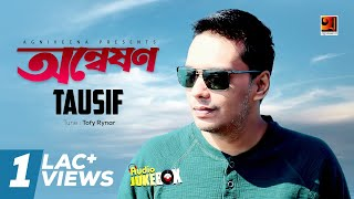 Heart Touching Album | Onnesion || by Tausif | Full Album | Audio Jukebox