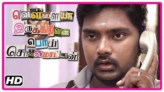 Vellaiya Irukiravan Poi Solla Maatan Tamil Movie   Scenes   Praveen seeks helps of his friend