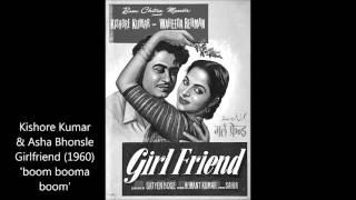 Kishore Kumar & Asha Bhosle - Girlfriend (1960) - 'boom booma boom'