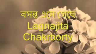 basanta esegeche Bengali song..
