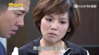 甘味人生460【Part 2】