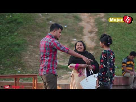 Bangla Funny Video আপুর প্যান্ট ছেড়া Bangla Prank Video 2017 Mojar Tv