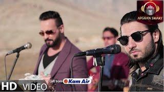 Obaid Juenda & Nayeb Nayab - Ashiq Shodi OFFICIAL VIDEO