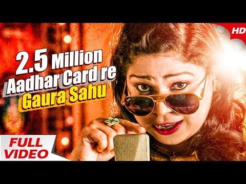 Xxx Mp4 Aadhar Card Re Gaura Sahu A Masti SONG By Sanju Mohanty Exclusive On 91 9 Sarthak FM 3gp Sex