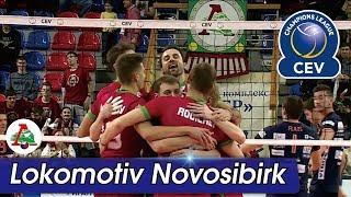 [Points] LOKOMOTIV NOVOSIBIRK vs. Skra Belchatow | CEV 2017