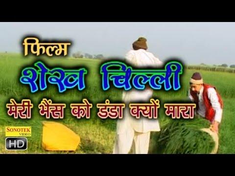 Xxx Mp4 Shekh Chilli Ke Karname Vol 1 शेख चिल्ली के कारनामे भाग 1 Hindi Funny Comedy Video 3gp Sex