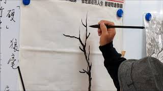 王國和老師國畫教學-樹枝的畫法
