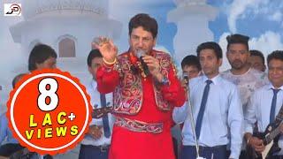 Chithi | Bapu Lal Badshah Ji Mela 2015| Gurdas Maan | Nakodar Mela 2015 | Punjabi Live Program Video