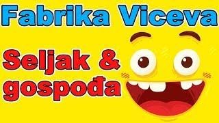 Fabrika Viceva - Seljak i gospođa | Smeh do suza | Najbolji vicevi | Smešni vicevi | Perica | Humor