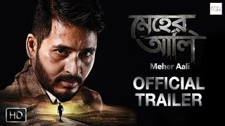 Meher Aali Official Trailer | Bengali Movie 2017 | Hiraan | Satarupa | Amrita | Arindam Dey