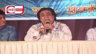 Actor Kader Khan heart touching Emotional Speech (MUST WATCH )  Part 2