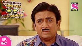 Taarak Mehta Ka Ooltah Chashmah - तारक मेहता - Episode 867 - 9th December, 2017