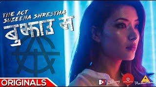 Bujhau Ma by The Act (Suzeena Shrestha) ft. Bikrant Shrestha | Arbitrary Originals