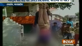 Shocking Video! Minor Boy Tortured and Beaten by His Uncle - India TV