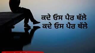 Whatsapp Status||Punjabi most sad songs||Thokran|| Sardool sikander||Google baba