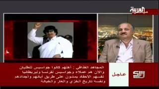 القذافي   التحالف  مرفوض من الشعب وأنا باق في ليبيا