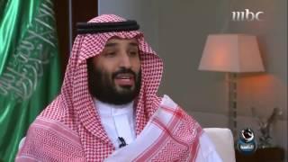 محمد بن سلمان يتحدث حول فرض الضرائب على الشركات؟