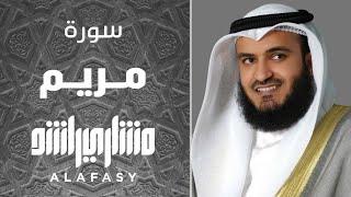 سورة مريم مشاري راشد العفاسي
