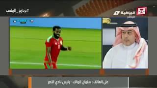 مداخلة رئيس نادي النصر سلمان المالك وحديثه عن مستجدات البيت النصراوي #برنامج_الملعب