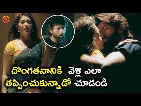 Xxx Mp4 Dwaraka Movie Scenes Vijay Devarakonda 3gp Sex