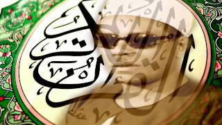 تلاوه جميله للشيخ محمود حسنين الكلحي -رحمه الله