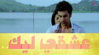 Wahid Damiz - عشقي ليك - ( Paroles-Officiel ) Succes 2016 HD By MoH ProD