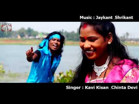 Xxx Mp4 Nagpuri Song 2018 Kahan Se Ale Gori Kavi Kisan Amp Chinta Devi Theth Sadri Geet 3gp Sex