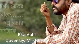 Eka achi to Ki hoyeche By Mir Noyan