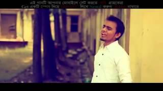 Tomar Chokhe By Bandhan n ovi  360p BDmusic24 Net Mh Sojib