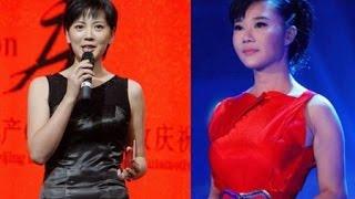 Điều tra CCTV - Hậu cung của ĐCS Trung Quốc