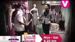V Suvreen Guggal - Suvreen gets mocked for her dressing sense