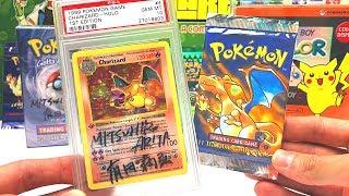 My Top 10 Rarest Pokemon Cards & Items! ($40,000+)