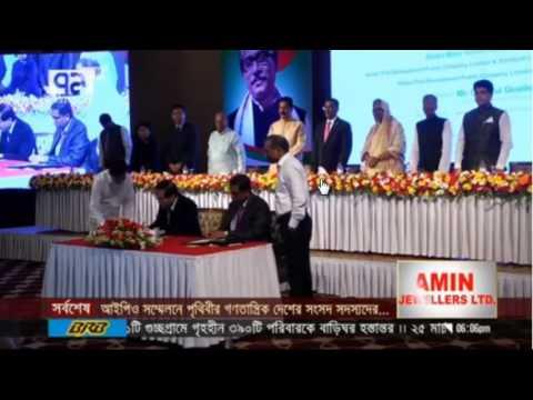 Metro Rail Dhaka Update 2017 |Bangla news |