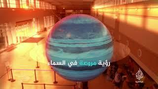 نهاية النظام الشمسي (برومو) 22 مكة المكرمة - 22 غرينتش