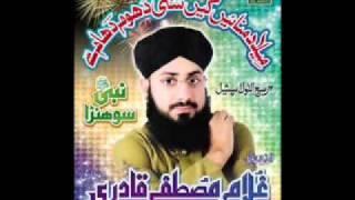 Meelad Manaenge Sunni Dhoom Dhaam se BY Ghulam Mustafa Qadri 2012 album.flv