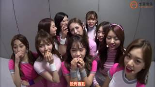 161115 The Show Behind IOI