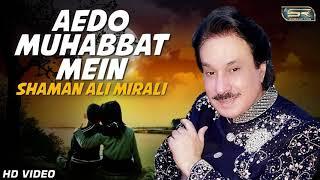 pc mobile Download Aedo Muhabbat Mein - Shaman Ali Mirali - New Sindhi Songs 2018
