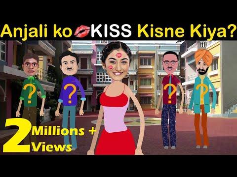 Xxx Mp4 Anjali Ko KISS Kisne Kiya Dimagi Aur Logical Paheliyan Paheli Masala TV 3gp Sex
