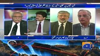 Capital Talk - 17 August 2017 uploaded on 17-08-2017 11234 views
