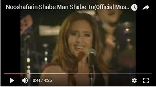Nooshafarin-Shabe Man Shabe To نوش آفرین - شب من شب تو