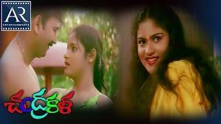 Chandrakala Telugu Full Movie | Nisha, Priya, Soni Agarwal | AR Entertainments