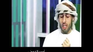 اهداء ل اصحاب الوجهين | احمد الزرعوني